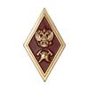 Знак отличия (ромб) «За окончание ВУЗ МЧС по программе бакалавриата» (красный)