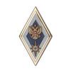 Знак отличия (ромб) «За окончание АГЗ МЧС России по программе специалитета» (на винте)