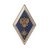Знак отличия (ромб) «За окончание АГЗ МЧС России по программе бакалавриата» (на винте)