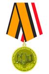 Медаль МО РФ «За разминирование Пальмиры»