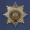 Знак «90 лет милиции России»