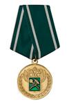 Медаль «25 лет ФТС России»