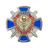 Знак «80 лет службе БХСС – ЭБ и ПК МВД России» с бланком удостоверения