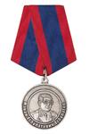 Медаль МВД РК «Генерал Есбулатов М.Е.»