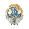 Знак «Ворошиловградское ВВАУШ»