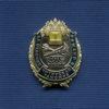 Знак «За отличие в службе. Читинская таможня» II степень