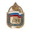 Жетон «Государственный пожарный надзор»