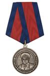 Медаль МВД РК «Генерал-лейтенант Кабылбаев Ш.К.»
