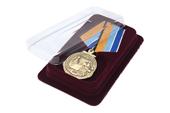 Удостоверение к награде Футляр под медаль/знак на колодке, с прямоугольным ложементом (45*36 мм)