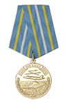 Медаль «40 лет 299 КШАП» с бланком удостоверения (Корабельный штурмовой авиационный полк)