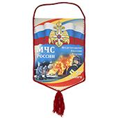 Вымпел «МЧС России»