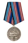 Медаль «В память о службе на Балтийском флоте» с бланком удостоверения