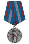 Медаль «100 лет Вооруженным силам» №2 с бланком удостоверения
