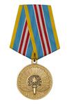 Медаль «80 лет Челябинскому ВВАКУШ» с бланком удостоверения