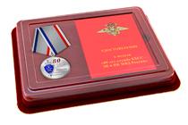 Наградной комплект к медали «80 лет службе БХСС – ЭБ и ПК МВД России»