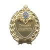 Знак МЧС России «Лучшему спасателю»