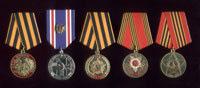 Комплект медалей «65 лет Победы в ВОВ и окончания II Мировой войны»