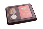Наградной комплект к медали «Ветеран службы в 35 армии»