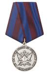 Медаль «50 лет ФКУ ИК-9 Алтайский край»