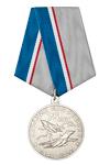 Медаль «75 лет Авиации ПВО России» с бланком удостоверения