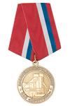 Медаль «Заслуженный работник ОАО «Донуголь»