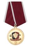 Медаль «10 лет МРОО «Сибирские витязи» с бланком удостоверения