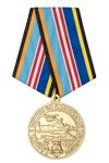 Медаль «В память о службе на Каспийской флотилии» с бланком удостоверения