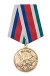 Медаль «201-я Мотострелковая Дивизия. Таджикистан» с бланком удостоверения