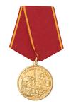 Медаль «За отличие в службе» АЭС Сосновый Бор с бланком удостоверения