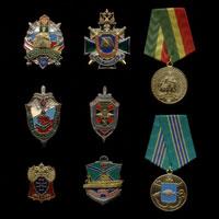 Коллекция знаков и медалей «Пограничная служба ФСБ РФ»