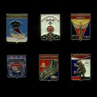 Коллекция знаков «Гербы административных образований России»