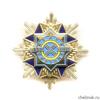 Знак «25 лет таможне Республики Казахстан»
