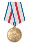 Медаль «200 лет битвы под Ватерлоо» с бланком удостоверения