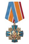 Знак «10 лет ПСС Сальского района» с бланком удостоверения