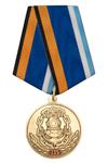 Медаль «135 лет водолазному делу России» с бланком удостоверения