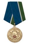 Медаль «30 лет пожарной охране г. Нягань»