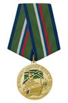 Медаль «За службу в береговой охране ПС ФСБ России» с бланком удостоверения