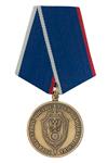 Медаль «Разведка ФСБ» с бланком удостоверения
