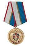Медаль «95 лет службе тыла МВД России»