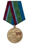 Медаль «100 лет войскам ПВО России», латунь