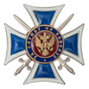 Знак ФСБ РФ «За службу на Кавказе»