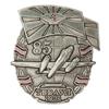Знак «85 лет Тамбовскому ВВАУЛ»