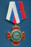 Знак «60 лет Электропрофсоюзу»