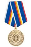 Медаль «215 лет МВД России» с бланком удостоверения