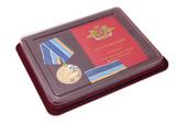 Наградной комплект к медали «110 лет подводному флоту России»