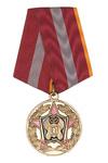 Медаль «70 лет Рязанскому военному автомобильному институту»
