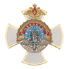 Знак «75 лет ЧВВАКУШ»