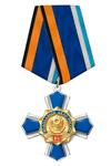 Знак «135 лет водолазному делу России» с бланком удостоверения