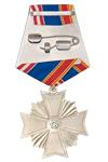 Знак 2-уровневый «90 лет ДОСААФ России» на колодке с бланком удостоверения