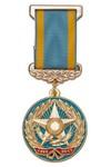 Медаль «25 лет ВС Республики Казахстан» с бланком удостоверения